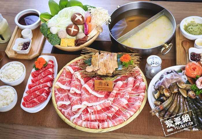 台中青森鍋物