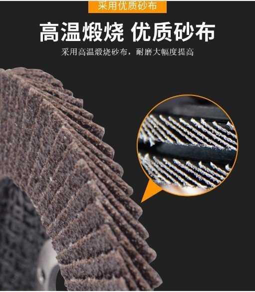 💥 萬評五星賣家💥 打磨片 平面砂布輪 研磨 拋光 百頁 砂輪片 不鏽鋼 除鏽 翻新 碳化鋯 氧化鋯