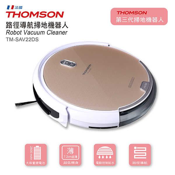 輪播商品:《限時下殺》THOMSON 第三代 路徑導航 薄型掃地機器人 TM-SAV22DS 公司貨