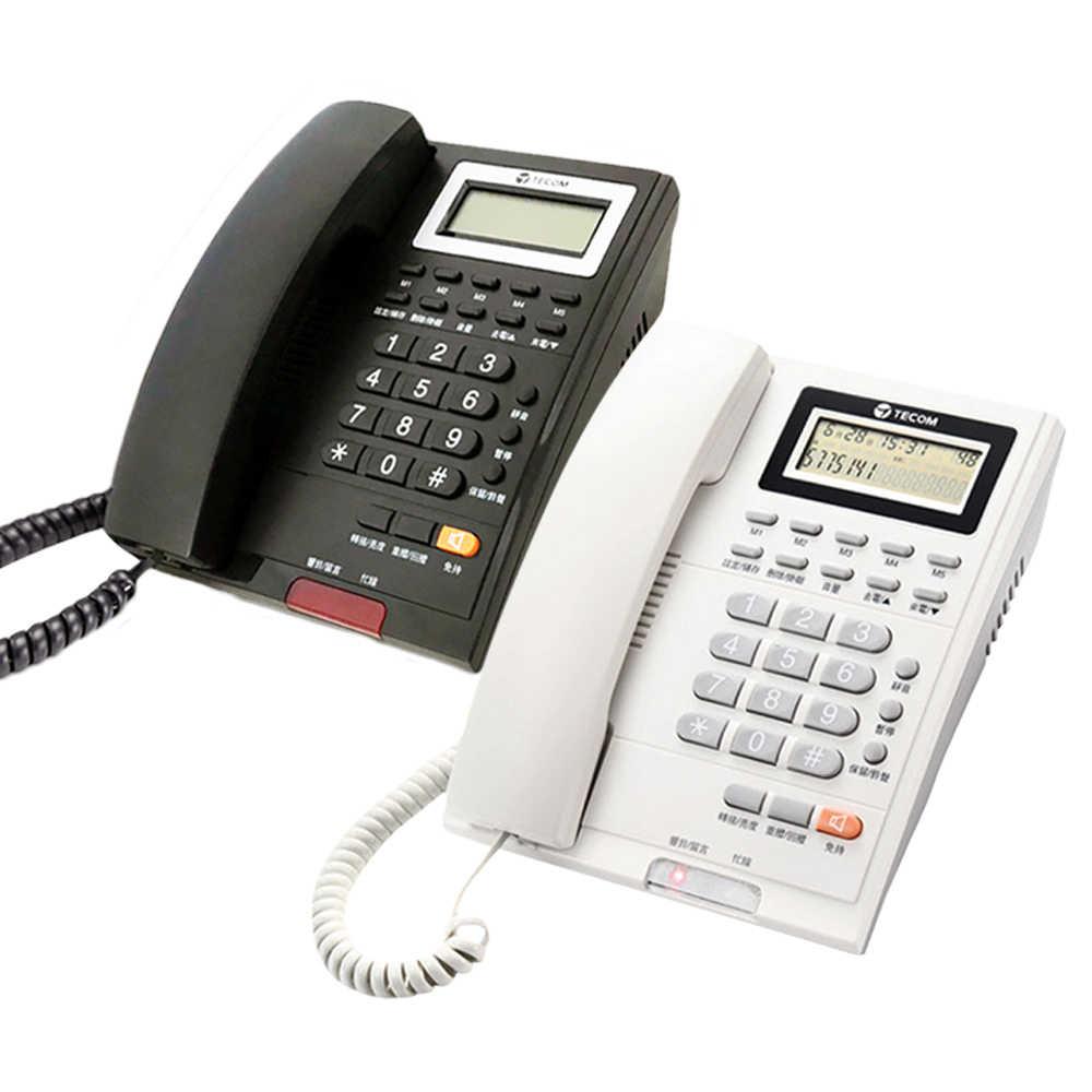 TECOM 東訊 AP-3303 顯示型電話單機/公司電話/住家電話