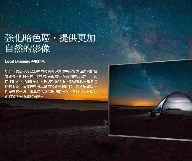 Panasonic 國際牌  65型 4K OLED 電視   TH-65EZ1000W