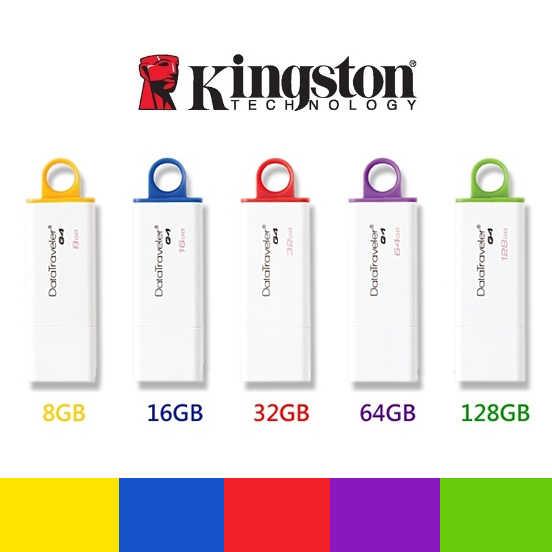 金士頓 64G Kingston Data Traveler USB3.0 隨身碟 色彩繽紛的扣環 保固公司貨