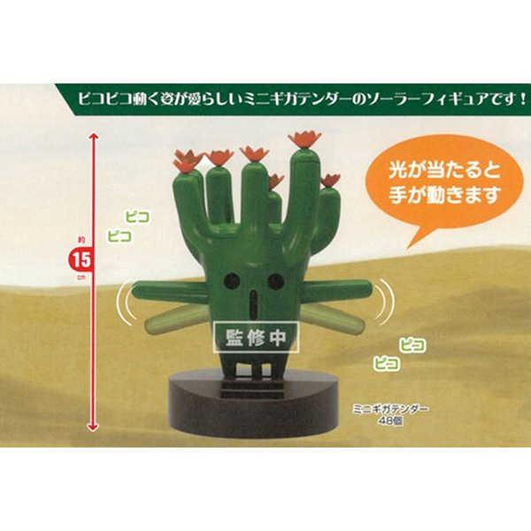 TAITO 景品公仔 太空戰士 最終幻想 FF14 迷你仙人掌 太陽光能搖擺 【鯊玩具】