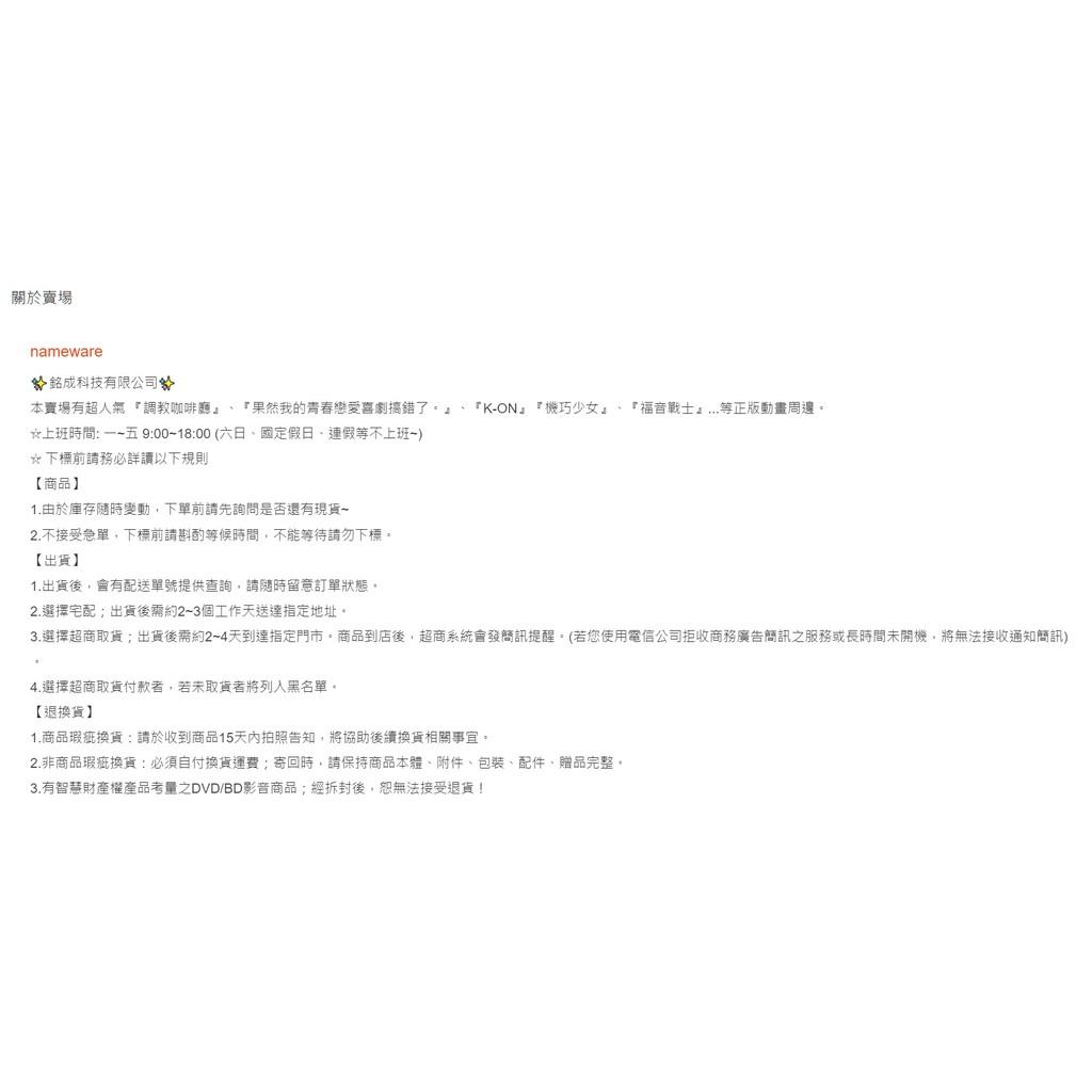 魔法少女奈葉 Reflection 拼圖(2)