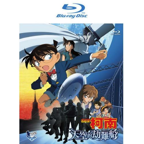 BD-名偵探柯南 劇場版(2010)-天空的劫難船 (雙語版)