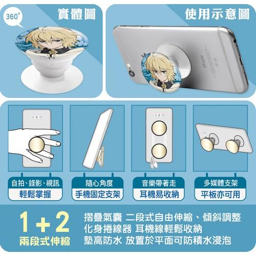 終結的熾天使-手機氣囊支架(1)
