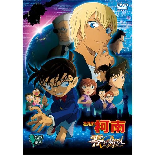 DVD- 名偵探柯南 劇場版(2018) - 零的執行人 (雙語)