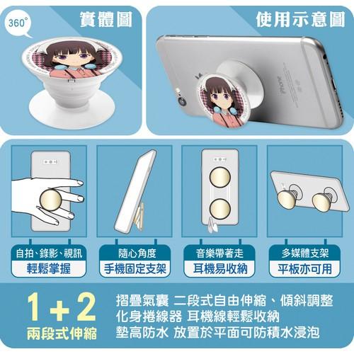 廢天使加百列-手機氣囊支架(2)