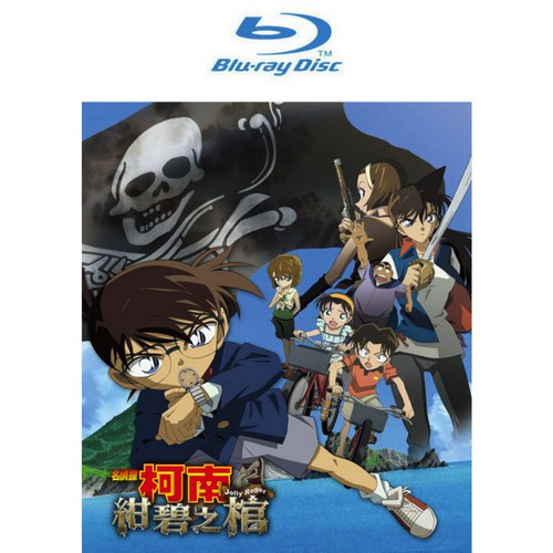 BD-名偵探柯南 劇場版(2007)-紺碧之棺 (雙語版)