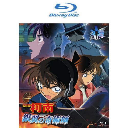BD-名偵探柯南 劇場版(2004)-銀翼的奇術師(雙語版)