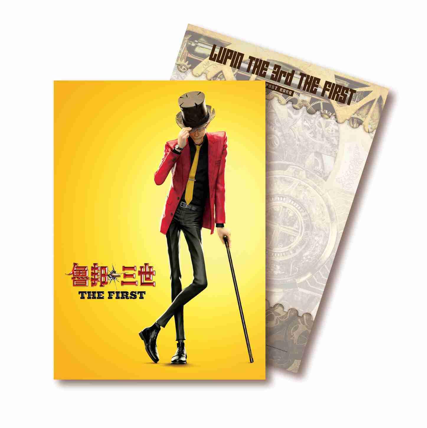 《魯邦三世 THE FIRST 單人套票C》送『電影上映紀念明信片』二張