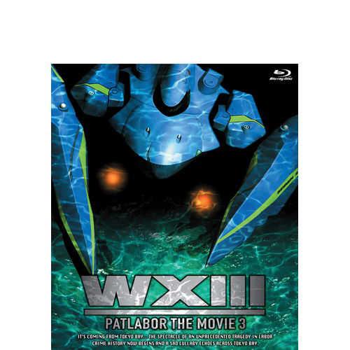 機動警察 劇場版 3 13號廢棄物 DVD