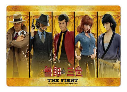 魯邦三世 THE FIRST - 桌墊(1)