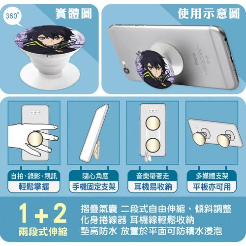 終結的熾天使-手機氣囊支架(2)