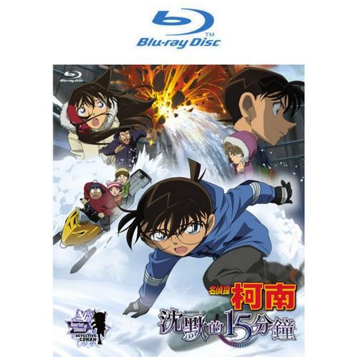 BD-名偵探柯南 劇場版(2011)-沈默的 15 分鐘 (雙語版)