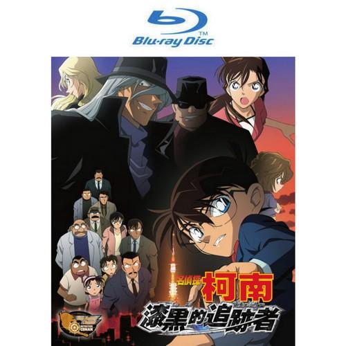 BD-名偵探柯南 劇場版(2009)-漆黑的追跡者 (雙語版)