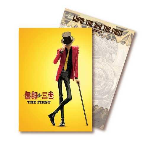 《魯邦三世 THE FIRST 雙人套票A》送『壓克力立牌 魯邦』1組+『電影上映紀念明信片』二張