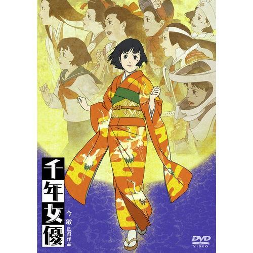 DVD-千年女優劇場版 (普威爾)