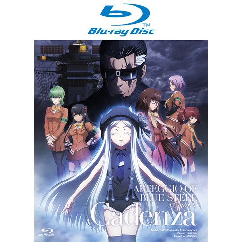 BD-劇場版 蒼藍鋼鐵戰艦 Cadenza (普威爾)