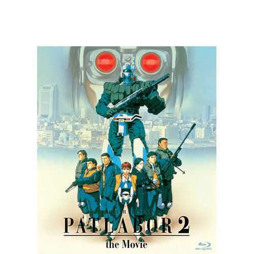 機動警察 劇場版 2 和平保衛戰  DVD