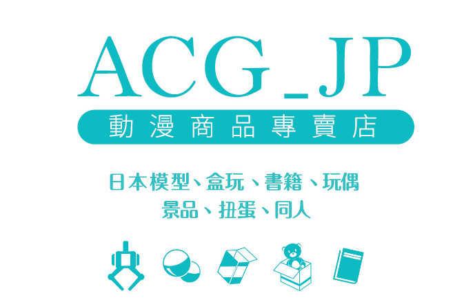 ACG精品