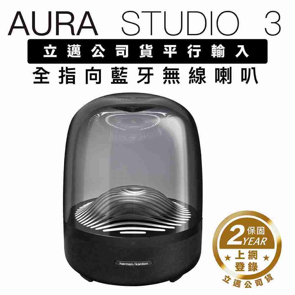 帶品_Aura Studio 3