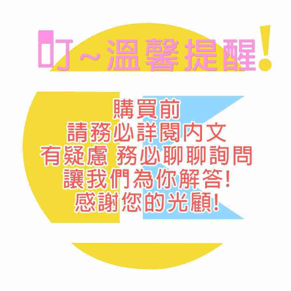 【愛蛋客】現貨 日本正版 BANDAI 轉蛋 扭蛋 海賊王 航海王 劇場版 立體 吊飾 全六種