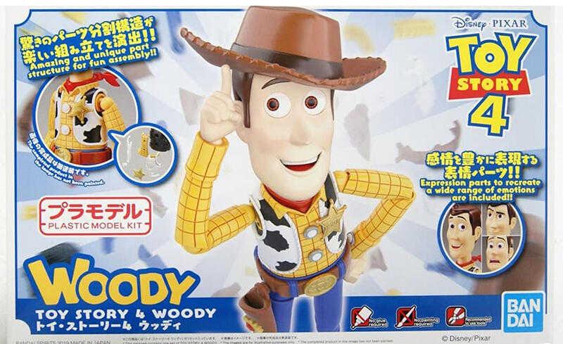 【台中金耀】店鋪現貨 BANDAI Cinema-rise Standard 玩具總動員 胡迪【代理版】歡迎店取
