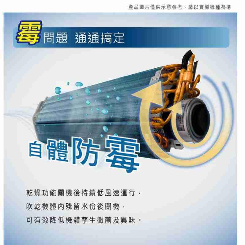 【HERAN 禾聯】12-14坪 R32 豪華變頻冷專分離式空調 HI-GP72/HO-GP72