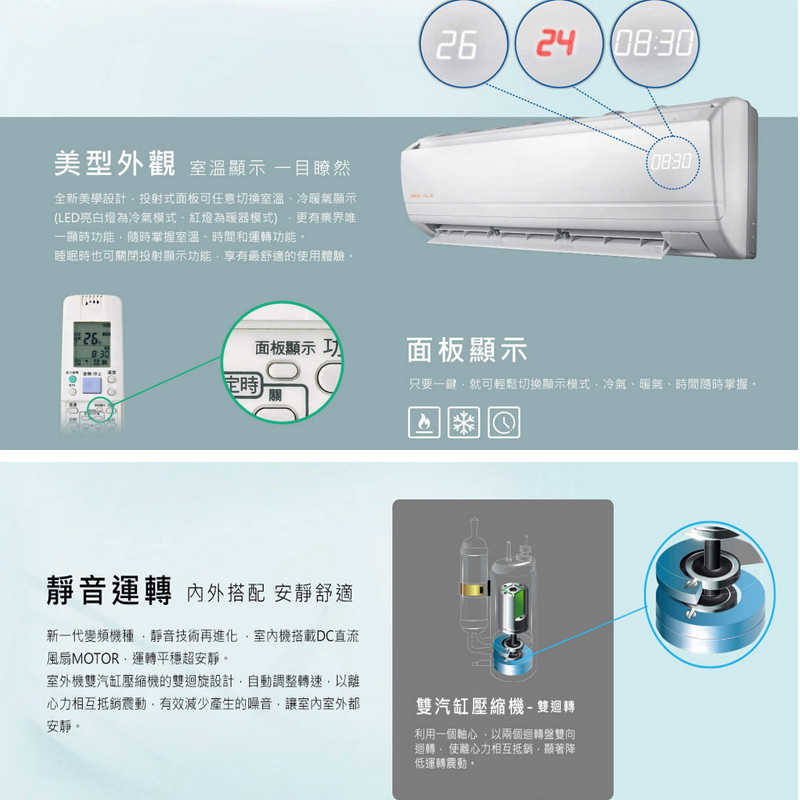 【SANLUX 三洋】6-8 坪 精品變頻冷暖分離式冷氣 SAE-41VH7/SAC-41VH7