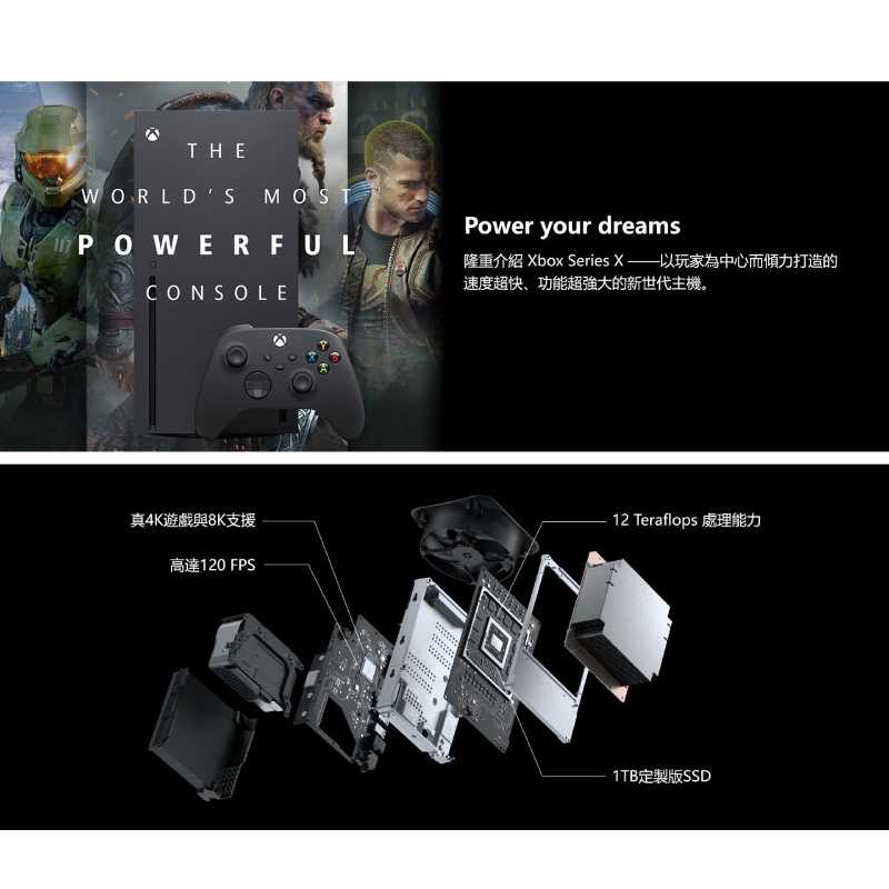 Xbox Series X 主機 1TB+雷蛇 Razer Leviathan 利維坦巨獸【GAME休閒館】