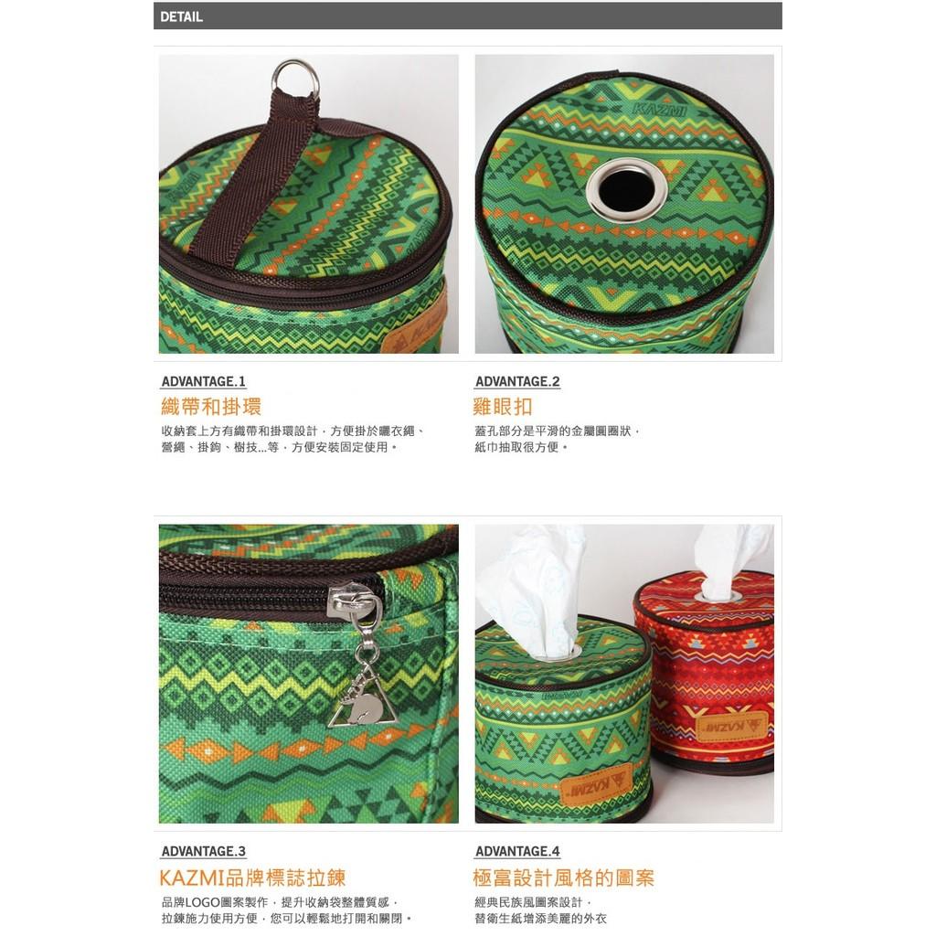 【露戰隊】KM10026、KAZMI 經典民族風捲筒衛生紙收納套(綠色) 綠色
