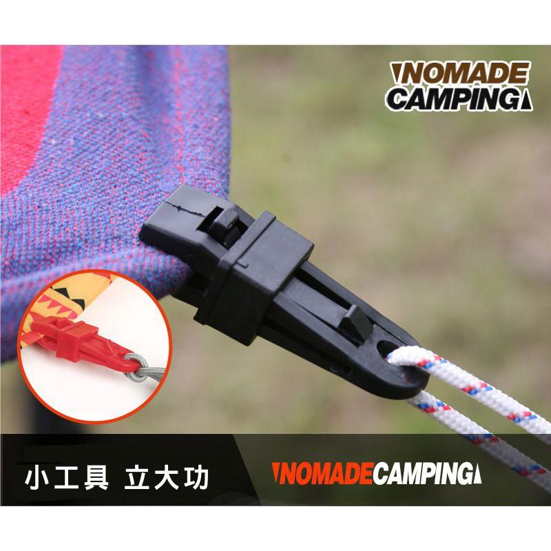 NOMADE 彩色帆布固定夾(一組4入) -橘色【露戰隊】