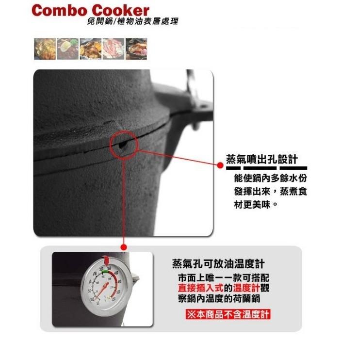 【露戰隊】MAGIC 10吋荷蘭鍋(鍋蓋三立腳)(RV-IRON 545N)