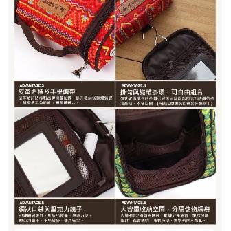 【露戰隊】KAZMI 經典民族風多功能盥洗收納包-紅/綠色 整理包 整齊 戶外 旅行 露營 綠色