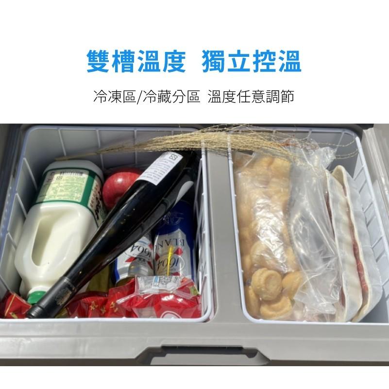 SANSUI山水 車用行動冰箱35L 送變壓器 【露戰隊】