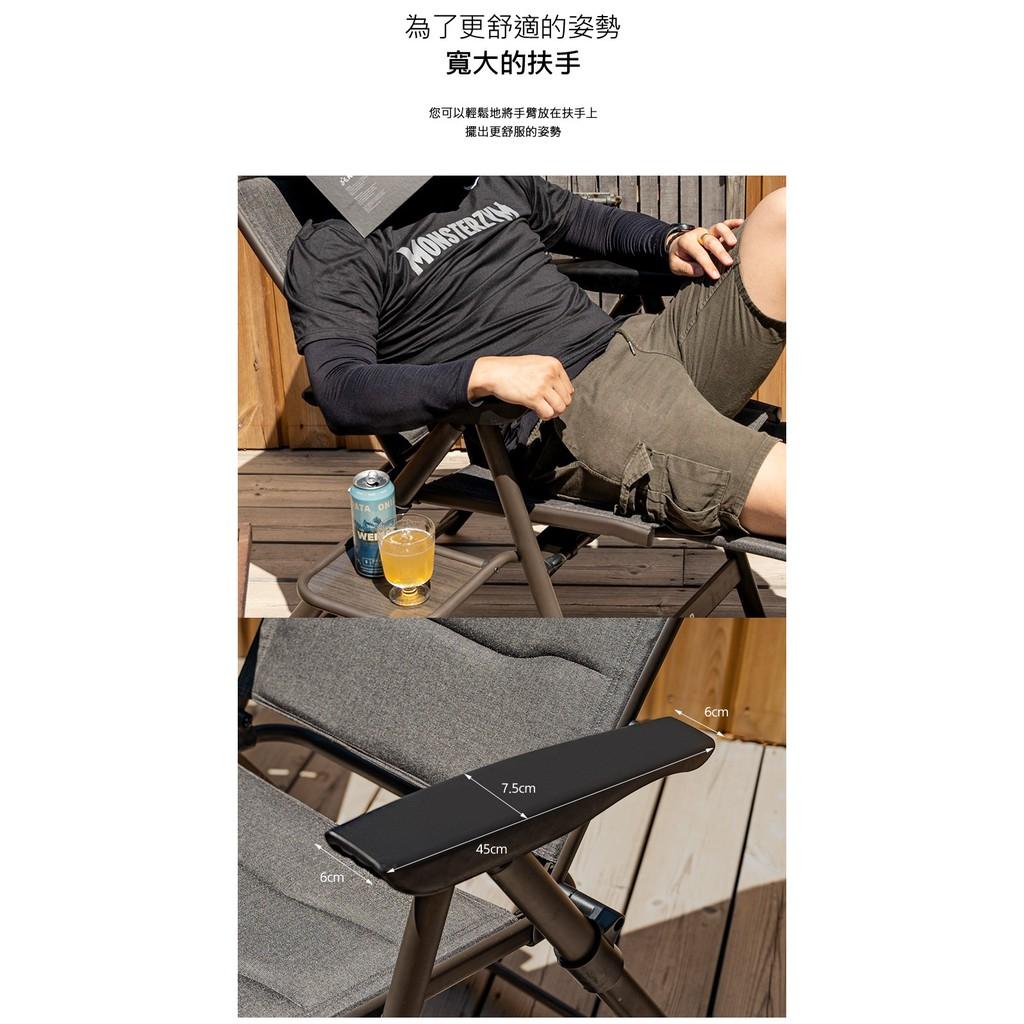 【KAZMI 】2way六段可調椅  躺椅 可折疊 居家 休閒椅 六段調整 野餐 沙灘椅 午睡床 午休 【露戰隊】