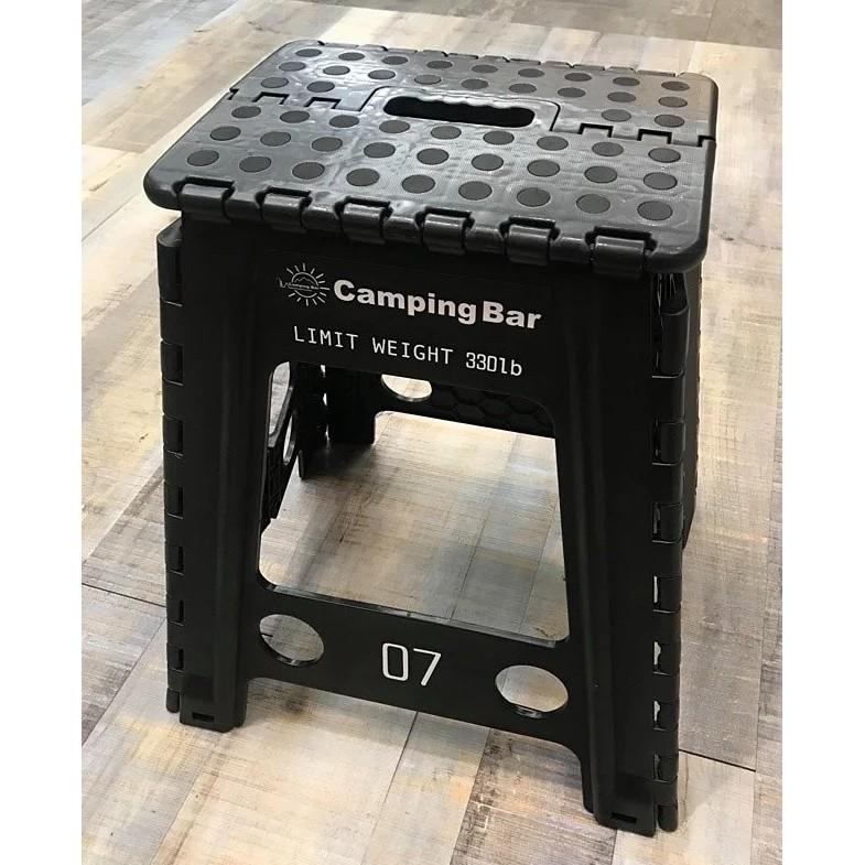 【買一送一】Camping Bar風格選物 工業風折凳  45cm高小椅【露戰隊】