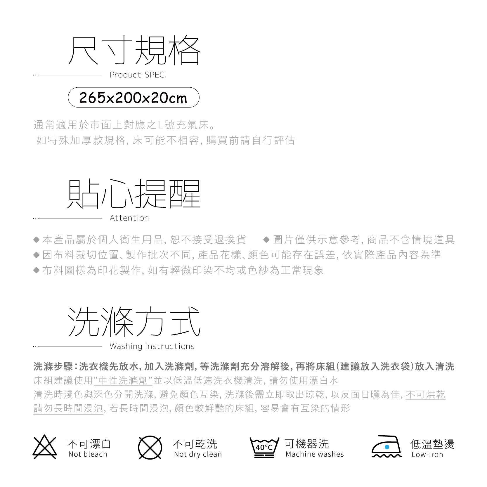 Camperson 3M技術 充氣床床包- 蒲公英藍M號 台灣製 吸濕排汗床包【露戰隊】