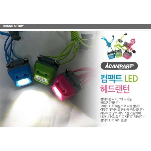 【露戰隊】ACAMPAR多功能LED彩色頭燈 -藍色