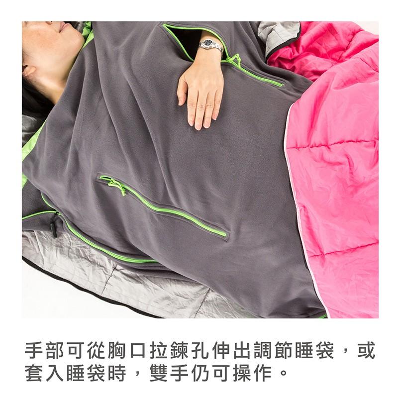 Outthere 好野 好毯 柔絨睡袋 睡袋內膽 懶人毯 毛毯 披肩 功能毯 斗篷 法蘭絨 露營 登山 保暖 【露戰隊】