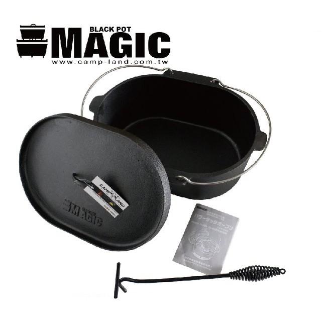【露戰隊】美極客 Magic 橢圓形萬用魚烹鍋 長14吋 寬10吋(RV-IRON 595)MG10050