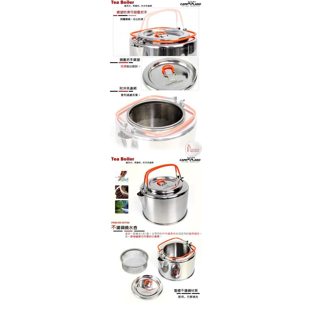 【露戰隊】CAMP-LAND1公升不鏽鋼燒水茶壺 燒水壺 咖啡壺 附沖茶濾網 (RV-ST750)  MG10039