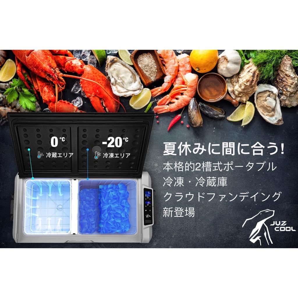 艾比酷行動冰箱 LG-D36DC車用冰箱 兩年保固 【露戰隊】