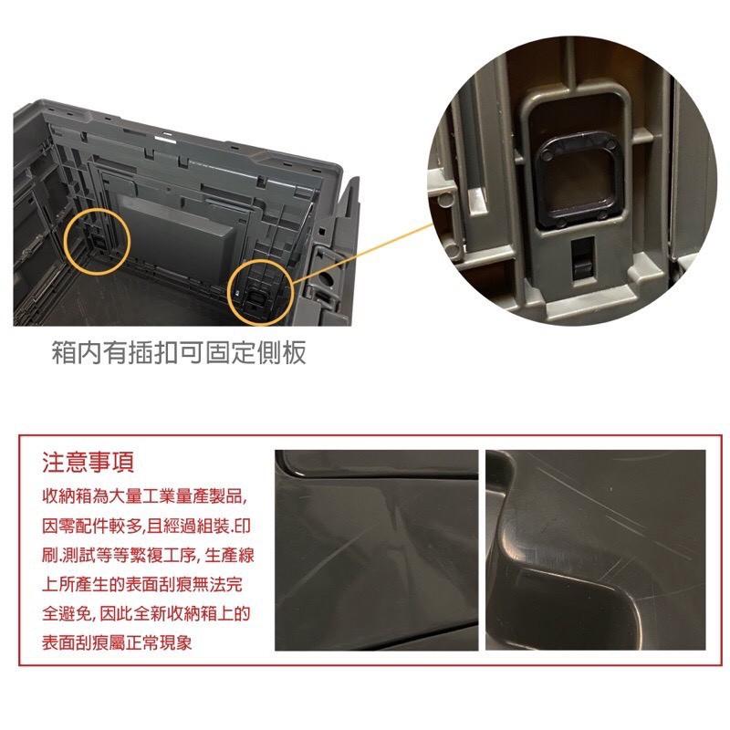 【CampingBar】日本夯物-軍風折疊側開收納箱 居家收納 側開收納箱 折疊收納箱 露營收納箱  【露戰隊】 沙色
