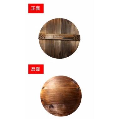 【露戰隊】美極客 12吋鍋專用、松木保溫鍋蓋(RV-IRON 025)