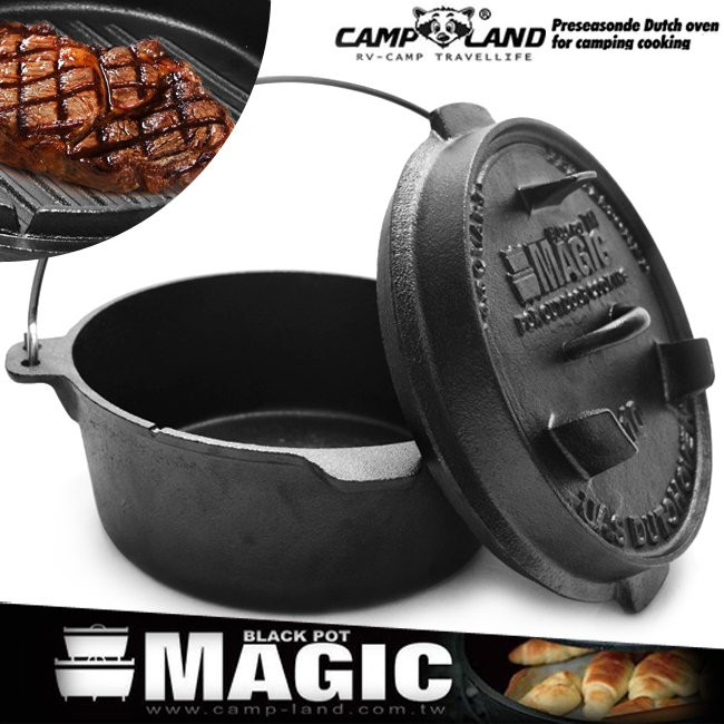 MAGIC 12吋荷蘭鍋(鍋蓋三立腳) (RV-IRON 509N)【露戰隊】
