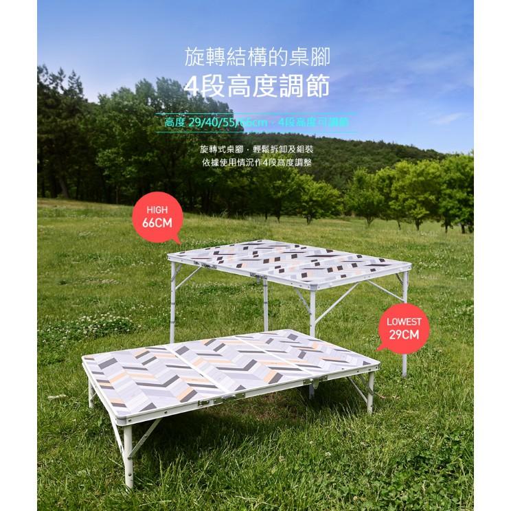 KAZMI KZM 四段式三折合折疊桌含收納袋 露營 戶外 野餐 海邊 沙灘 釣魚 【露戰隊】
