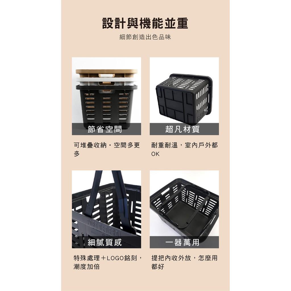 POST GENERAL–多功能露營手提方型收納籃 收納箱 【露戰隊】 暗白色