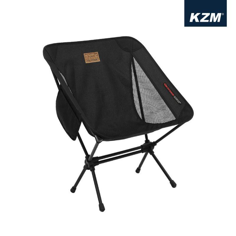 KAZMI KZM 輕量椅(黑色) 收納小椅子 折疊椅 【露戰隊】